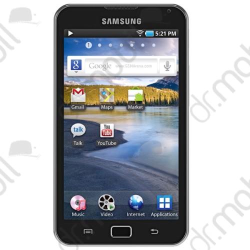 Használt készülék Samsung Galaxy S Wifi 5.0 YP-G70 fehér
